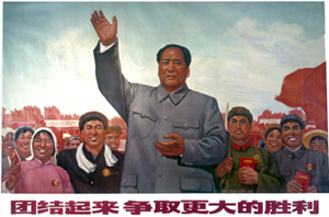 Mao Zedong guidant le peuple chinois, avec ce slogan :